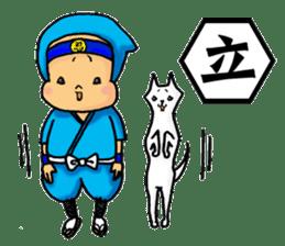 Baby Ninja & Dog Shiro sticker #549009
