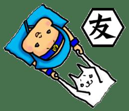 Baby Ninja & Dog Shiro sticker #549010