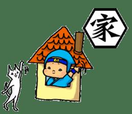Baby Ninja & Dog Shiro sticker #549012