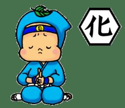 Baby Ninja & Dog Shiro sticker #549013