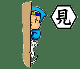 Baby Ninja & Dog Shiro sticker #549014