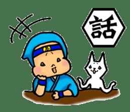 Baby Ninja & Dog Shiro sticker #549015