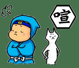 Baby Ninja & Dog Shiro sticker #549017