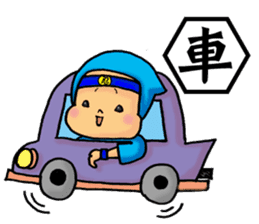 Baby Ninja & Dog Shiro sticker #549019
