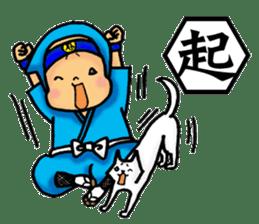 Baby Ninja & Dog Shiro sticker #549022