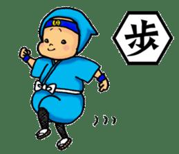 Baby Ninja & Dog Shiro sticker #549024