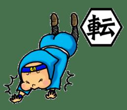 Baby Ninja & Dog Shiro sticker #549026