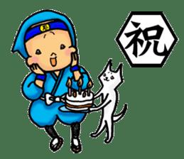 Baby Ninja & Dog Shiro sticker #549027