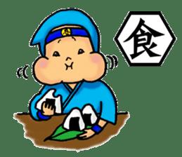 Baby Ninja & Dog Shiro sticker #549028