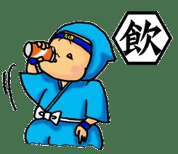 Baby Ninja & Dog Shiro sticker #549029