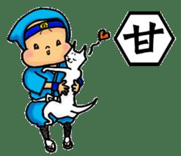 Baby Ninja & Dog Shiro sticker #549030