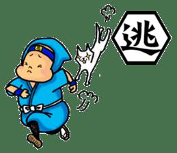 Baby Ninja & Dog Shiro sticker #549031