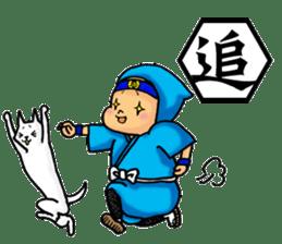Baby Ninja & Dog Shiro sticker #549032