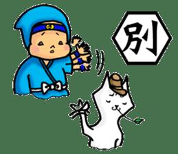 Baby Ninja & Dog Shiro sticker #549033