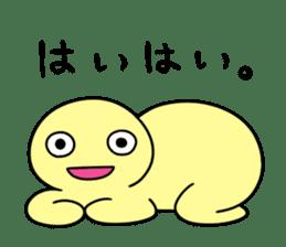 Relaxed morumo sticker #549074