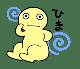 Relaxed morumo sticker #549076