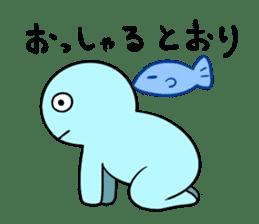 Relaxed morumo sticker #549078