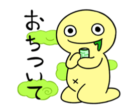 Relaxed morumo sticker #549079