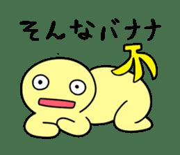 Relaxed morumo sticker #549081