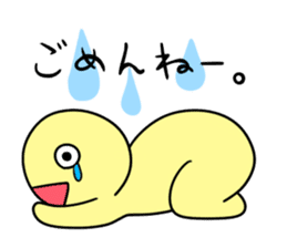 Relaxed morumo sticker #549083