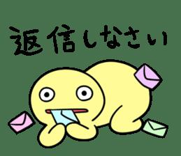 Relaxed morumo sticker #549086