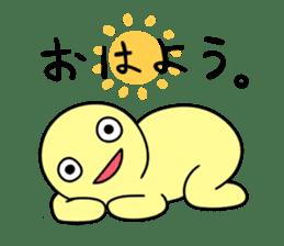 Relaxed morumo sticker #549088