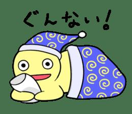 Relaxed morumo sticker #549089