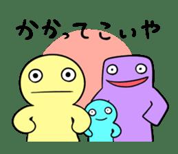 Relaxed morumo sticker #549093