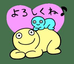 Relaxed morumo sticker #549094