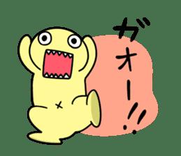 Relaxed morumo sticker #549098