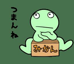 Relaxed morumo sticker #549104