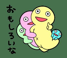 Relaxed morumo sticker #549105