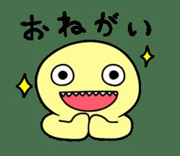 Relaxed morumo sticker #549109