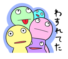 Relaxed morumo sticker #549111
