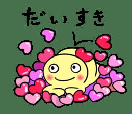 Relaxed morumo sticker #549112