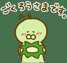 Zaemon-Village Part2 sticker #549414