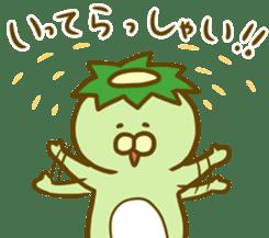Zaemon-Village Part2 sticker #549415