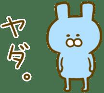Zaemon-Village Part2 sticker #549423