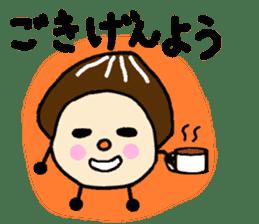 Fairy of the Japanese mushroom shiitake. sticker #549595