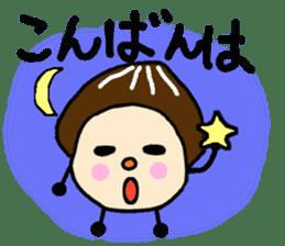Fairy of the Japanese mushroom shiitake. sticker #549596