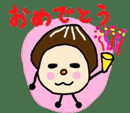 Fairy of the Japanese mushroom shiitake. sticker #549597
