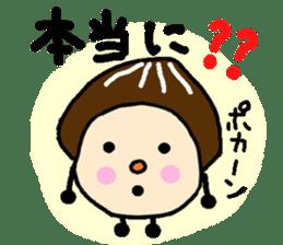 Fairy of the Japanese mushroom shiitake. sticker #549603