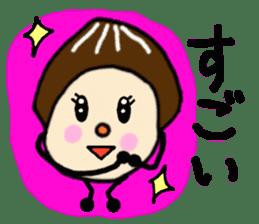 Fairy of the Japanese mushroom shiitake. sticker #549604