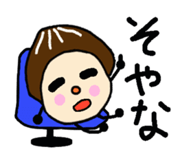 Fairy of the Japanese mushroom shiitake. sticker #549607