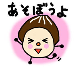 Fairy of the Japanese mushroom shiitake. sticker #549610