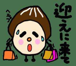 Fairy of the Japanese mushroom shiitake. sticker #549611