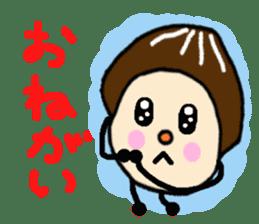 Fairy of the Japanese mushroom shiitake. sticker #549612