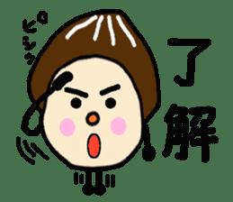 Fairy of the Japanese mushroom shiitake. sticker #549616