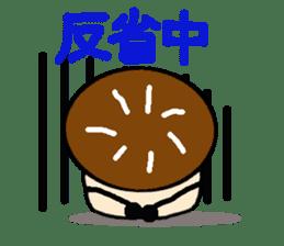 Fairy of the Japanese mushroom shiitake. sticker #549618