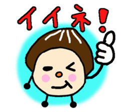 Fairy of the Japanese mushroom shiitake. sticker #549621